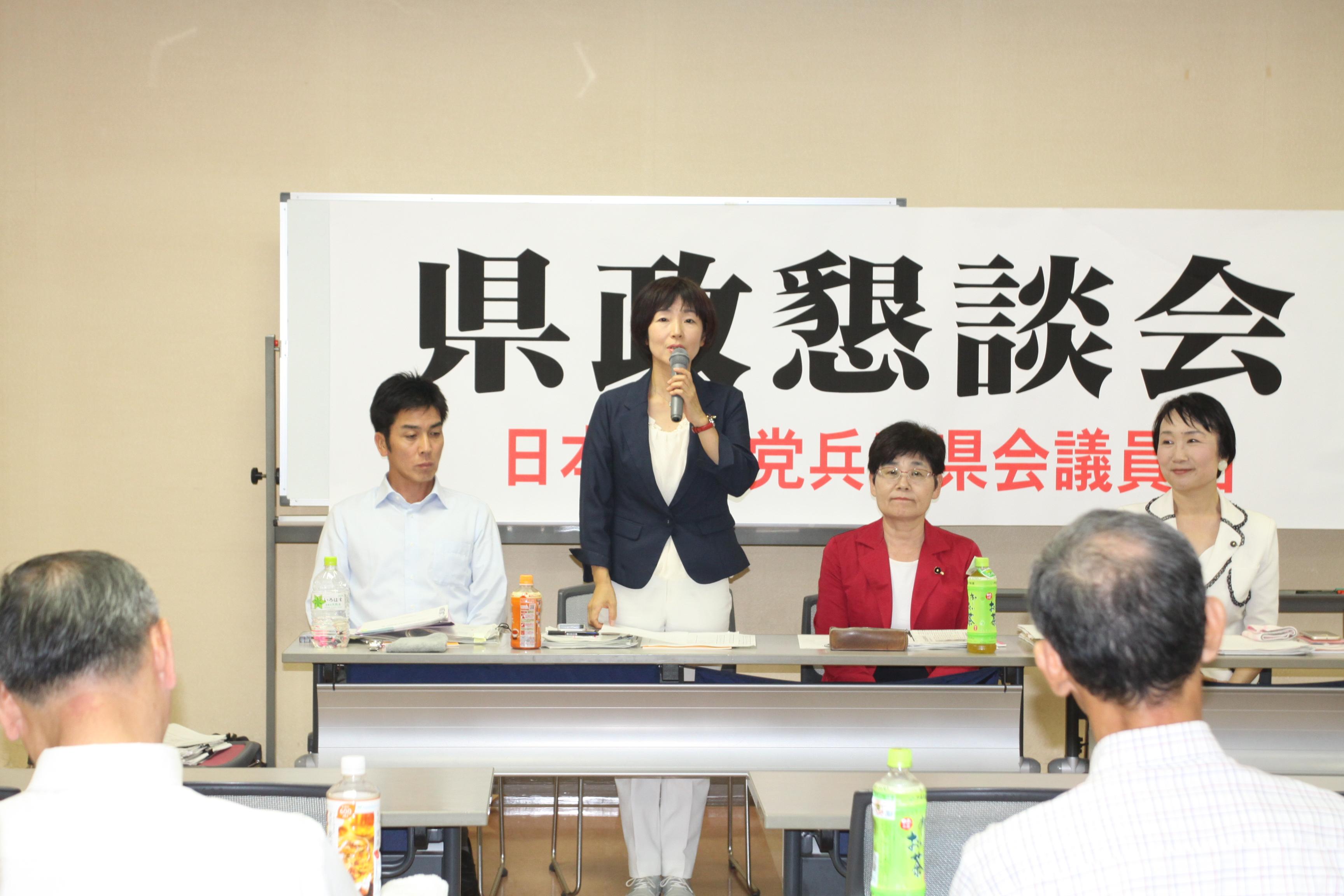 0725県政懇談会