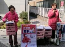 0224子ども署名岡本